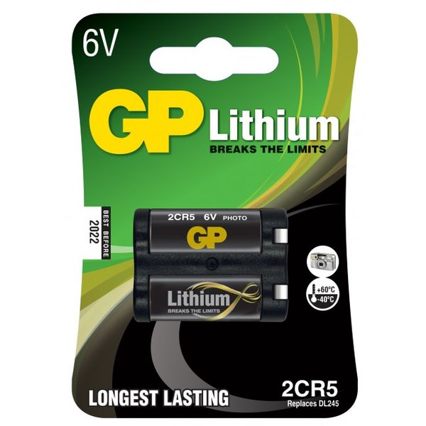 Lithiumparisto 6V GP 2CR5 / 245